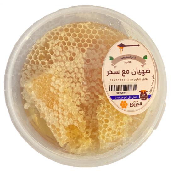شمع عسل الضهيان مع سدر